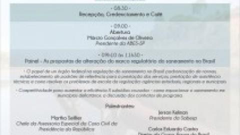 ABES-SP promoverá seminário gratuito sobre regulação no saneamento em 27 de fevereiro