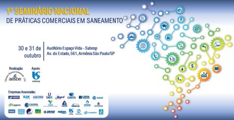 Seminário Nacional de Práticas Comerciais em Saneamento ocorre no final de outubro