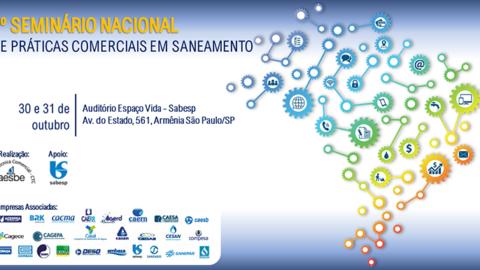 Seminário Nacional de Práticas Comerciais em Saneamento