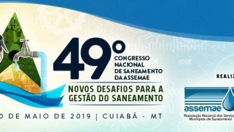 Assemae divulga trabalhos selecionados para o 49º CNSA