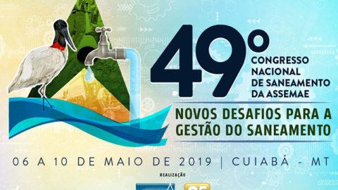 49º Congresso da Assemae: especialista português ministrará palestra magna