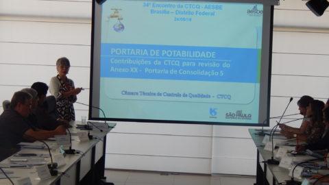 Com foco na revisão da Portaria de Potabilidade, reunião da CTCQ reúne 32 colaboradores na Aesbe