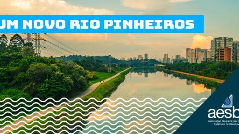 Contratos assinados e obras em andamento mantêm a previsão de revitalização total do Novo Pinheiros em 2022